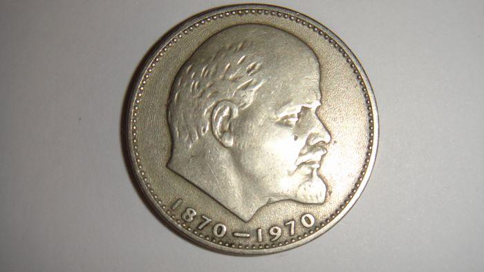 100 лет со дня рождения 10 копеек 2009 сп
